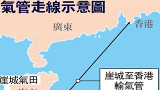 ?南海1542米水下铺管 明年起供气湾区