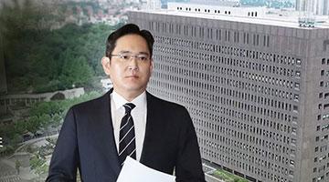 韓國檢方提請批捕三星電子副會長李在镕