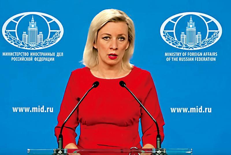 ?俄外交部:G7無中國玩不轉世界