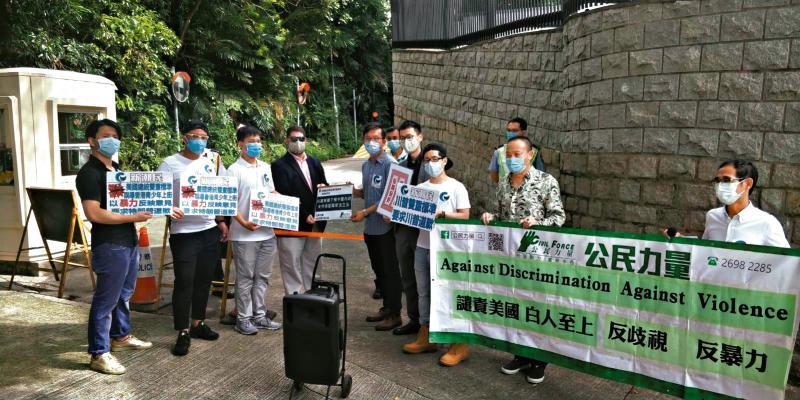 ?市民抗议美�国粗暴干涉中国内政