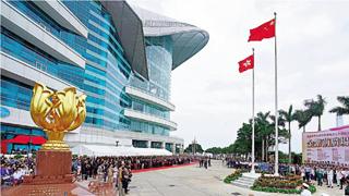 香港?市民促做好国歌教育与推广