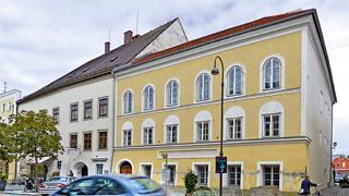 ?奥地利希特勒旧宅改建为警局