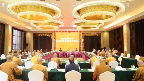 湖南省佛协召开会长会议及七届第四次常务理事会