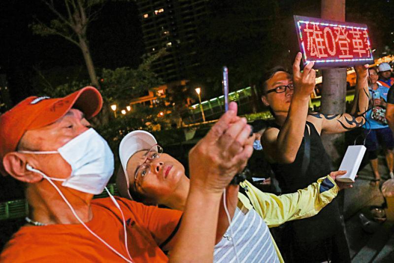 ?韓國瑜籲支持者坦然接受結果