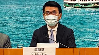 邱騰華:海南設自貿港有利香港及全球貿易