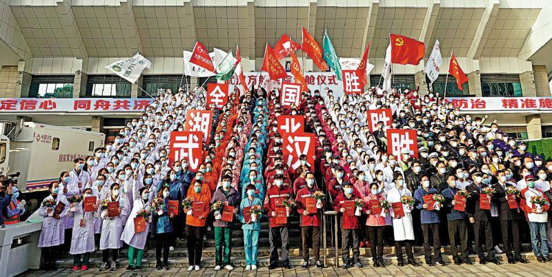 ?治愈率94.3% 15億醫療費國家埋單\大公報記者 周琳北京報道