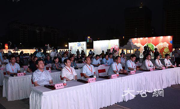 「牡丹奖」全球文创大赛颁奖 活化創新洛陽文旅IP
