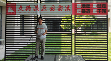 天津港企港人力挺港区国安法 我们有责任保护祖先种下的果实