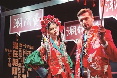 北京:「夜經濟」加速回暖