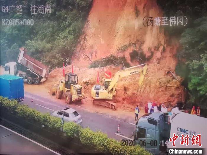 受滑坡影响的广本港台 节目表东高速路段已基本恢复交通