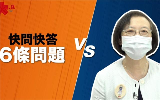 陈肇始挑战快问快答 来听听香港到底几时「解封」?