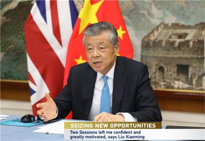 劉曉明:國安立法屬中央事權 有利于保障香港居民的權利自由