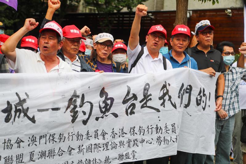 香港j2直播台保钓团体抗议日本拟改钓鱼岛名称