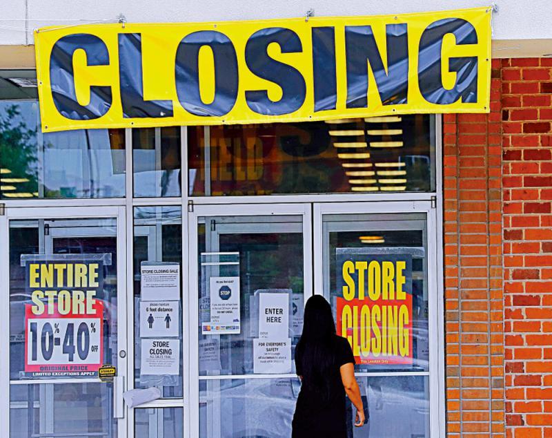 疫情衝击 2.5万商店或倒闭