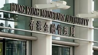 金管局今晨再注资市场26.58亿港元