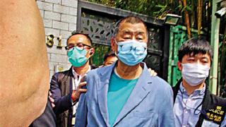 黎智英申保释期间离港 法律界提醒:有