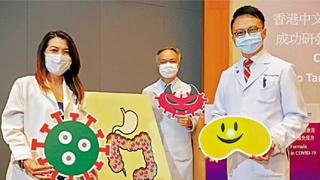?中大:新冠患〓者肠道缺益生菌