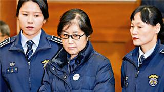 ?朴槿惠亲信干政案 崔顺实判囚18年罚1.3亿