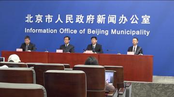 56天后出現本土新增病例 北京如何直面三道新題?