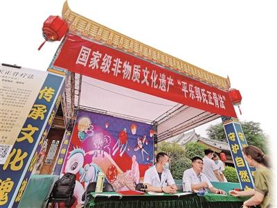 河南省「文化和自然遺產日」主場活動在洛啟動