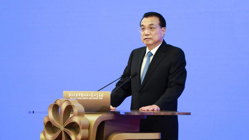?李克強:網上廣交會穩外貿保產業鏈安全