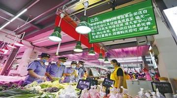 中紀委文章披露北京疫情被問責3人具體分工