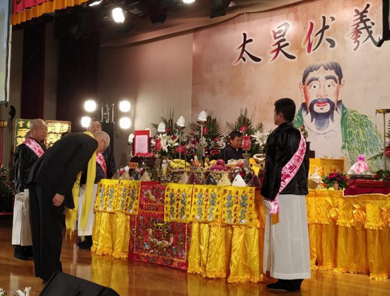 下载香港j2直播两岸将祭伏羲 网络祭祖同步进行