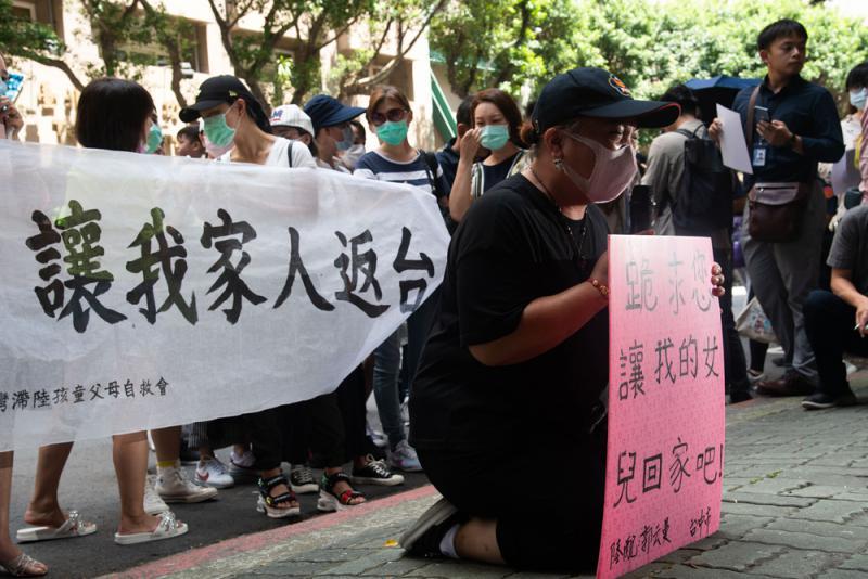 台当局香港j2台直播手机app允港澳生入境仍拒陆生!