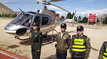 西藏軍區將通用航空、極限攀登等納入保障鏈條
