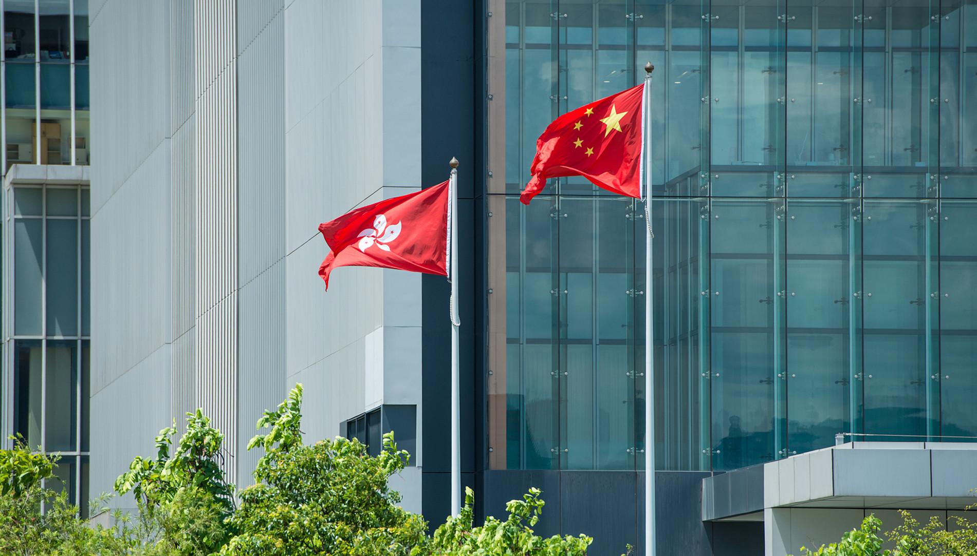 人民日报:关于香港国安立法,这电视翡翠台下载9个谬论可休矣