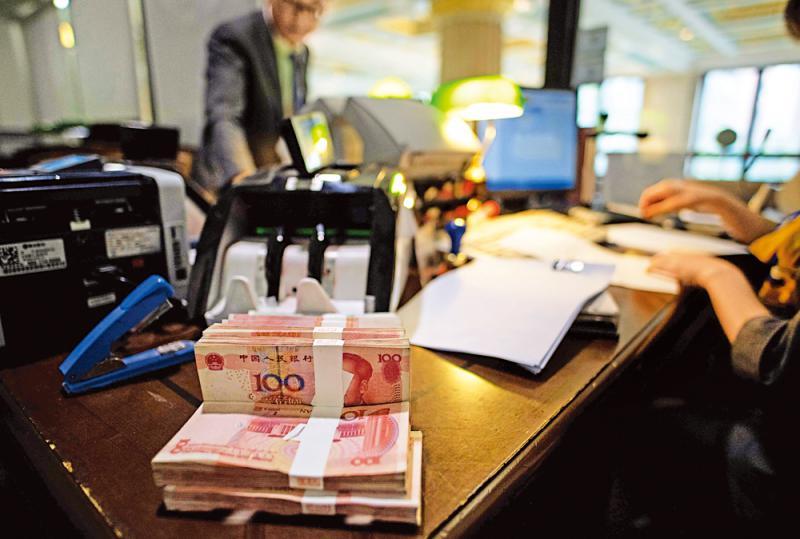 金融热话/金融业让利背后的政策信号/粤开证券首席经济学家 李奇霖