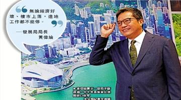 黄伟纶:期望土地共享计划明年初得但和千仞到项目申请