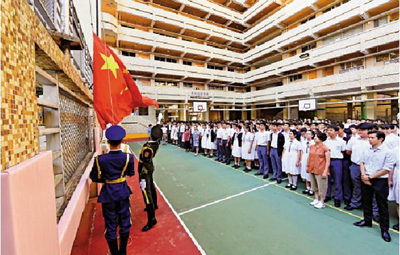 """?文章选刊\香港要培养与""""一国两制""""相适应的人才\常 乐"""
