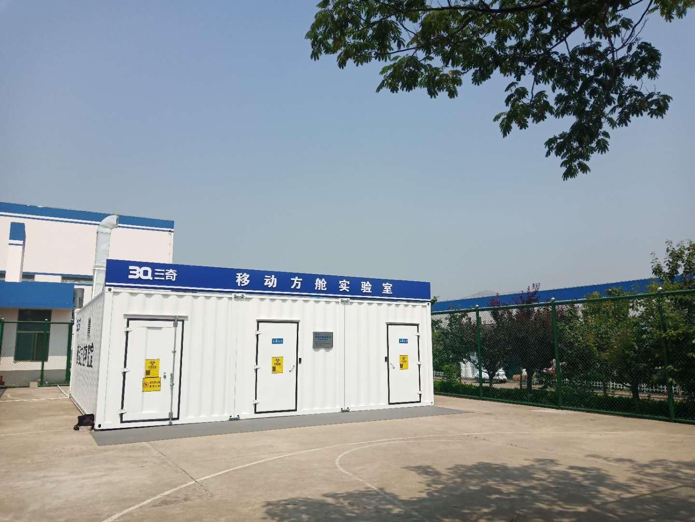 """中国首套新冠核酸检测专用""""P2+移动方舱""""驰援北京 每本港台电视回看日检测万件样本"""