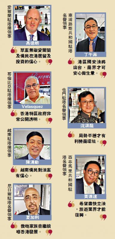多国领事:国安法缔造翡翠台节目香港更好的营商环境!