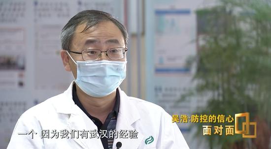 吴浩:北本港台在线京持续新增确诊估计不会超过本周!