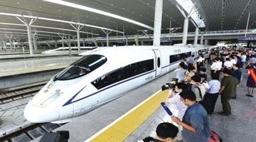 国铁:端午小长假预计发送�o���金色�鹱�纳砼燥h起旅客2600万人次