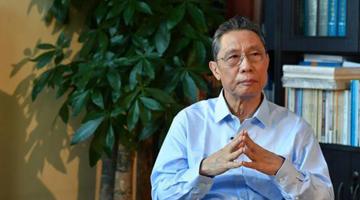 钟南山:新冠肺炎疫情不会再次大规模暴发