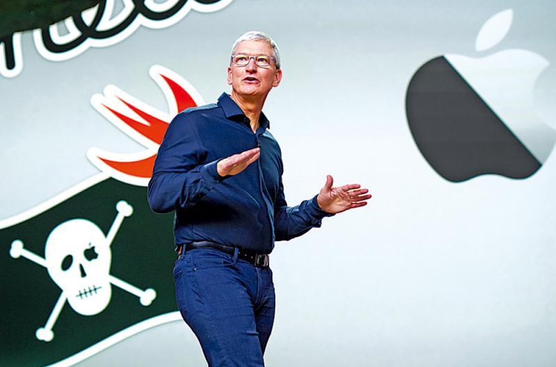苹果设7.8亿基金 助有色人种开发者