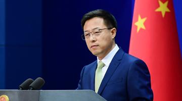 中方回应你蓬佩奥攻击中国言论:哪来的勇气对中�Z炸在国指手画脚?