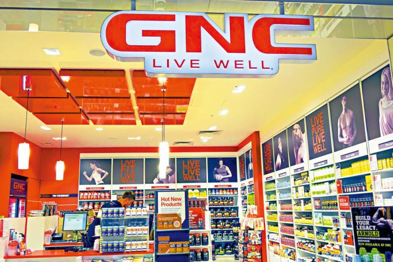 ?疫情�n击\GNC申破产保护 关1200店