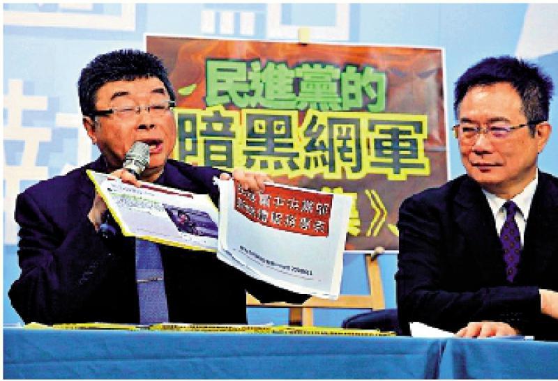 带香港j2直播风向操纵舆论 任务分工明确!