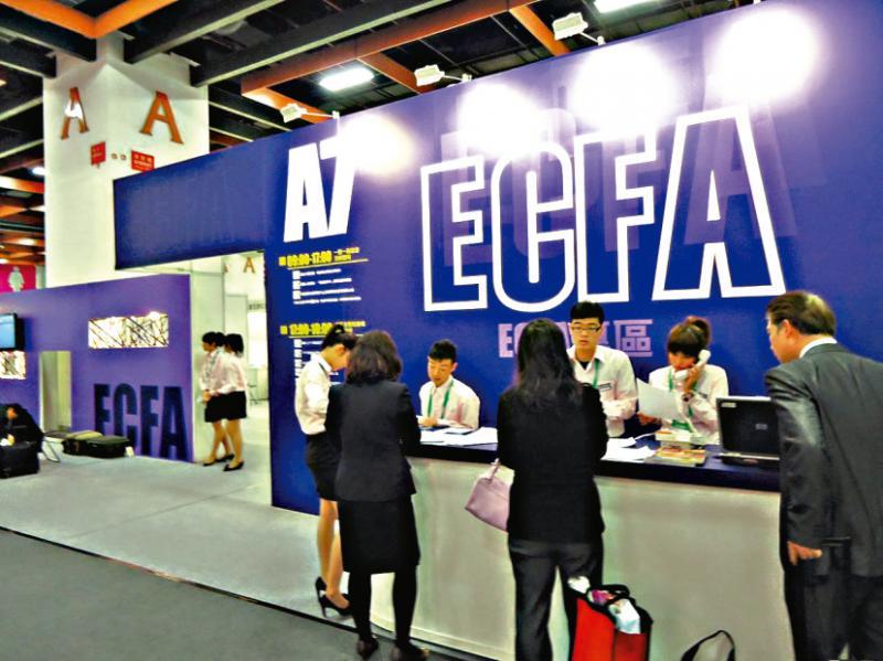 话你知\ECFA早收计划覆盖80tvb翡翠j2台高清直播6项货品!