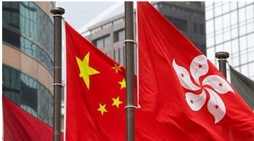 外交部驻港公署要求美方停止干预香港事务