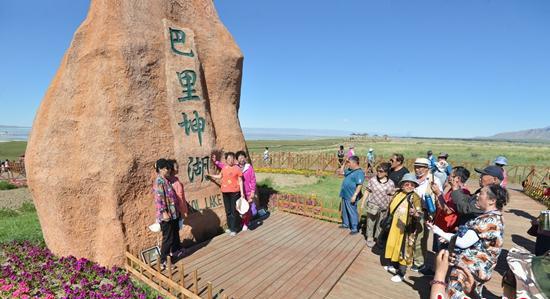 新疆東天山鄉村旅遊升溫