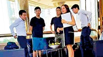 《时代》杂志踢爆 美国支持香港暴徒200万美元黑金曝光