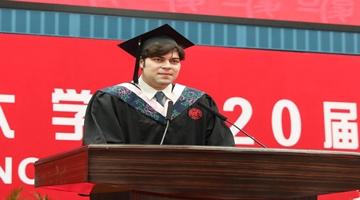 獲評復旦優秀畢業生 塞爾維亞留學生感謝中國支援