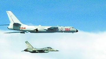?解放军战备巡航反制美机 台当局触碰大陆红线后果严重