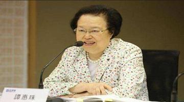 """谭惠珠:国安立法令香港迎来""""二次回归"""""""