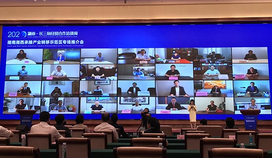 湖南云直播招商 向全球发布1.8万亿元项目